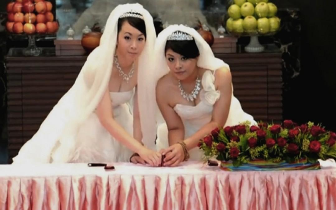 Секс при однополом браке 8 фотография