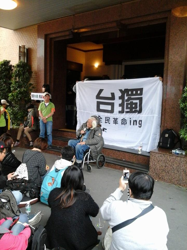 Su Beng at the parliament (Photo by 敏紅)