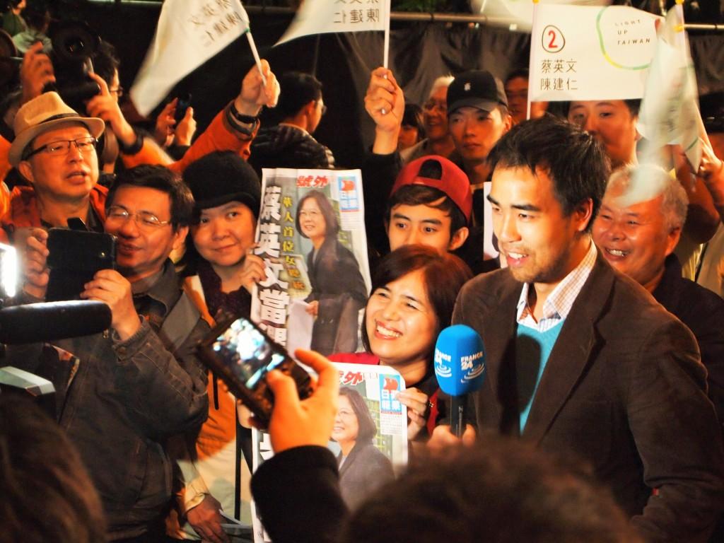 Tsai's Victory Speech Hails in New Era of Democracy ...